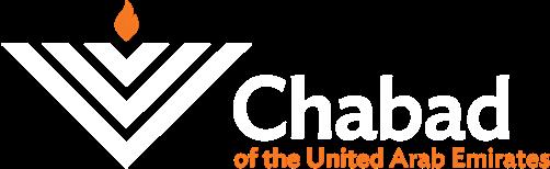 Chabad of the United Arab Emirates