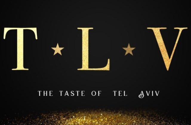 TLV Restaurant Cover